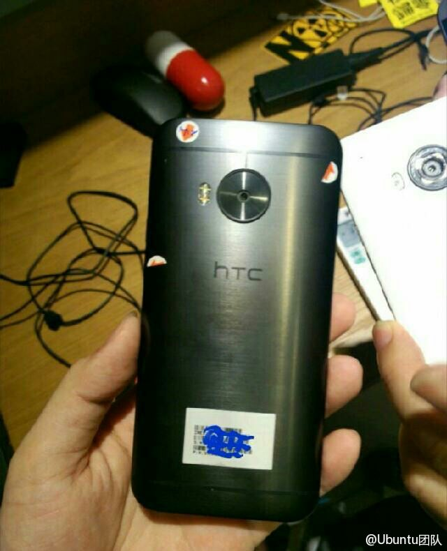 HTC-One-M9-Plus--HTC-Desire-A55-leaked-images 1
