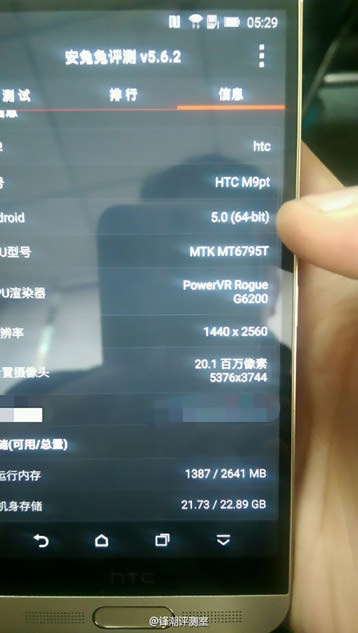 Latest-alleged-HTC-One-M9-l