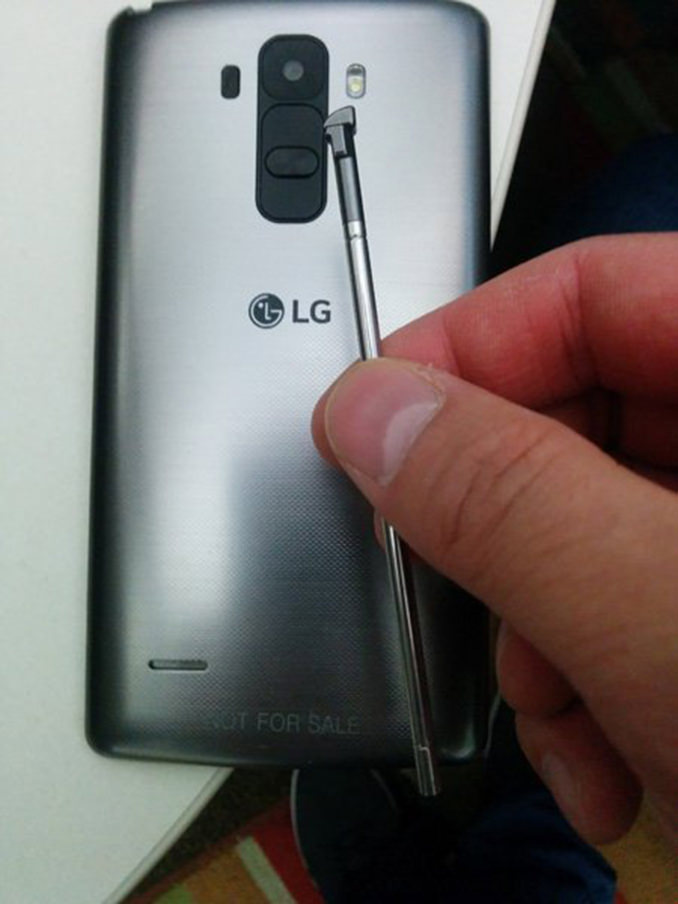 This-could-be-the-LG-G4-Stylus 1