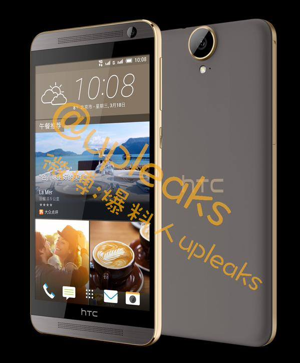htc-one-e9-leak-2