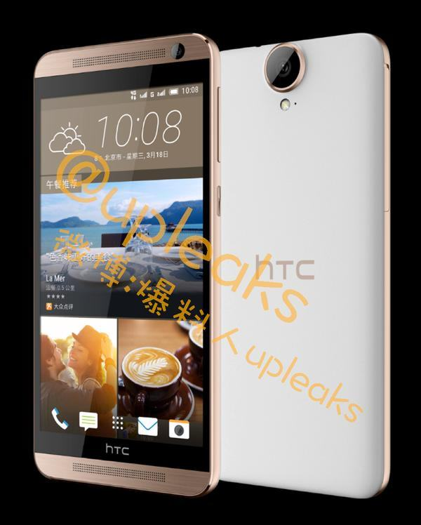 htc-one-e9-leak-3