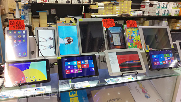 Intel-cheap-tablets