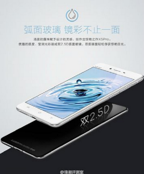 Vivo-X5-Pro-is-official 6