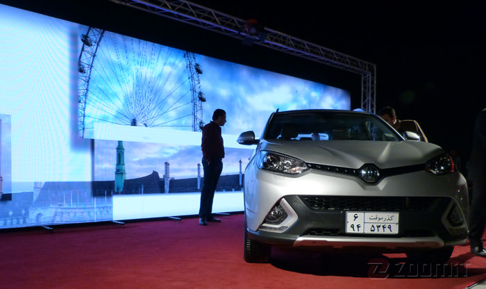 media motors mg gs unveiled 8