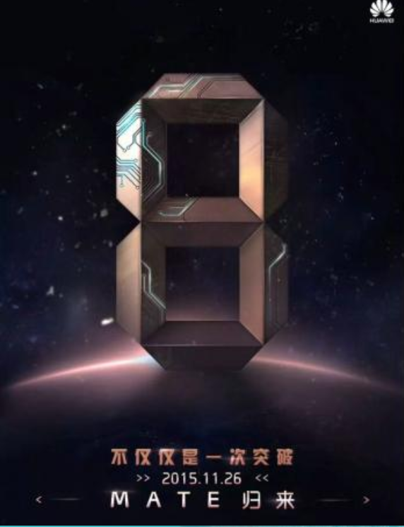 Teaser for the Huawei Mate 8 seems to be related to thejpg