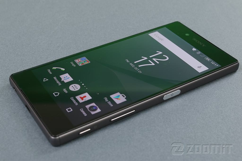 xperia z5 Front