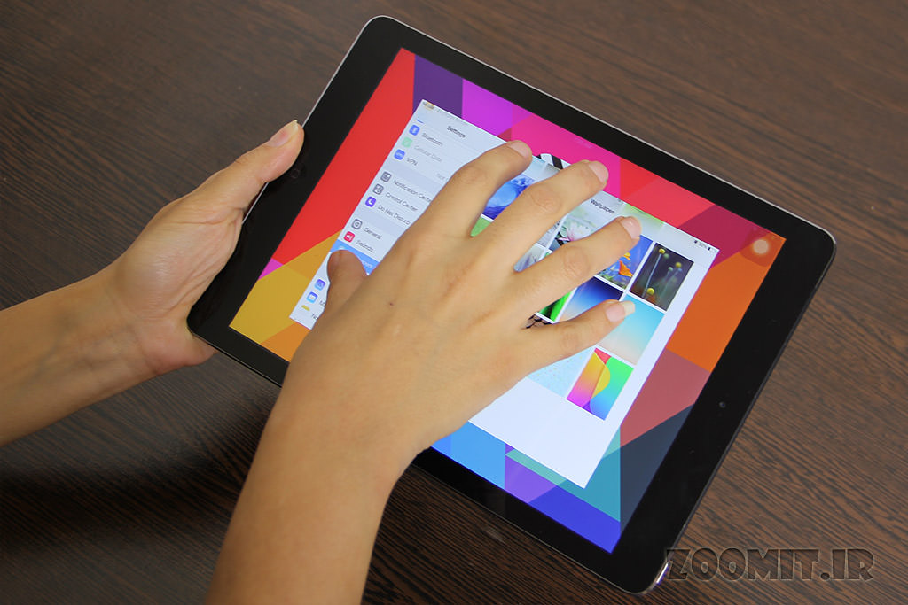 iPad Air Multi Gesture