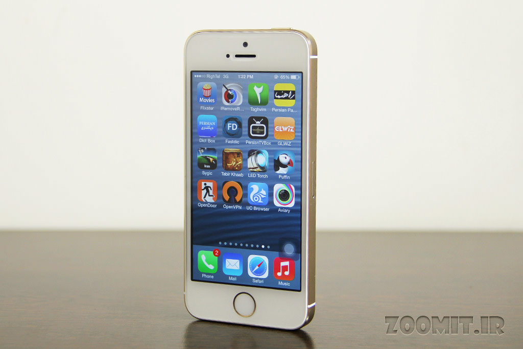 iPhone 5s Front - Gold