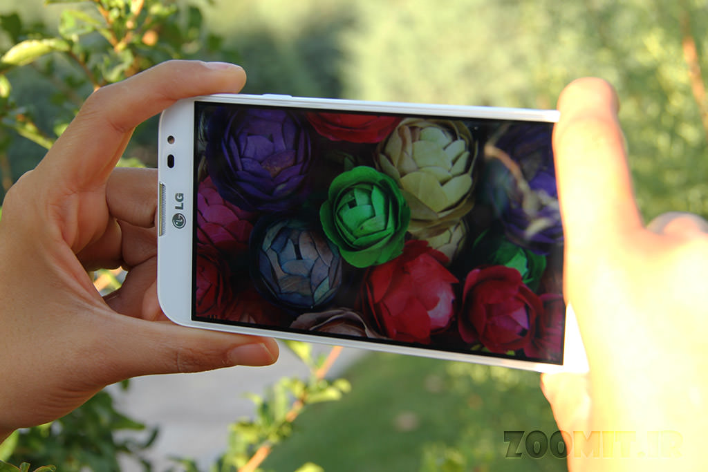Display Optimus G Pro
