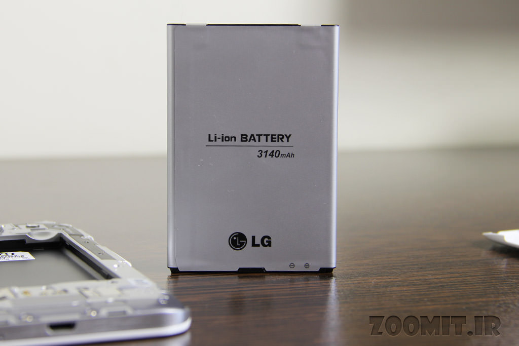 Battery Optimus G Pro