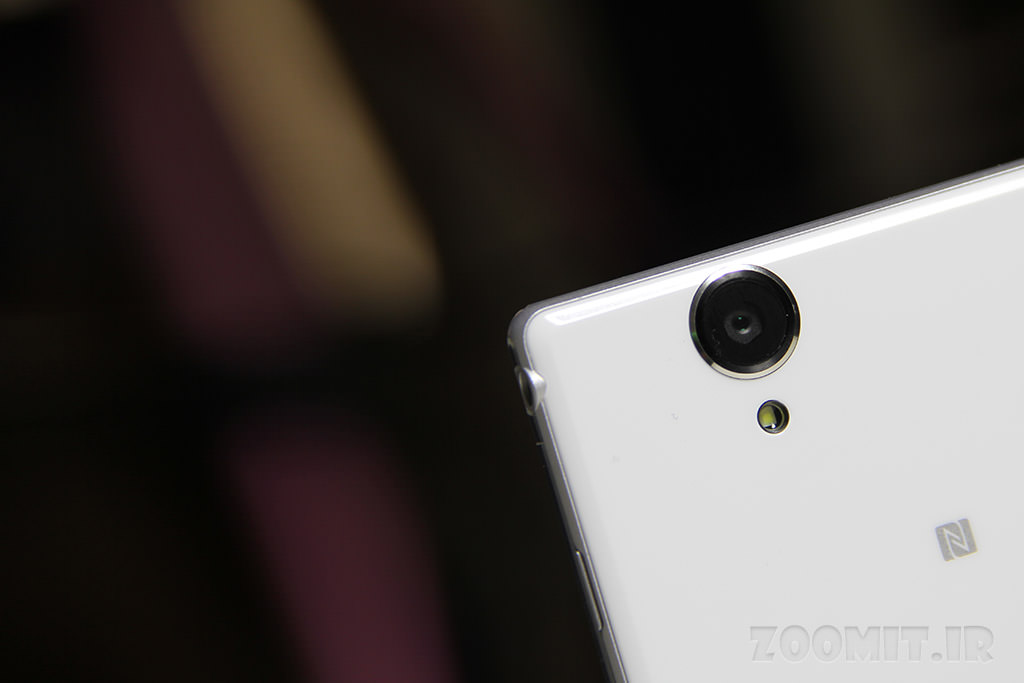 Xperia T2 Ultra Camera