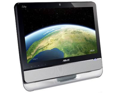 all-in-one-bazar-1390-asus