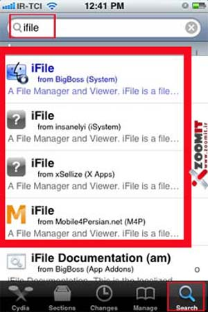 download-from-cydia-search-many-ifile-2
