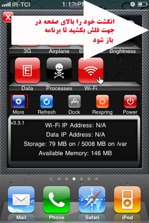 download-from-cydia-use-sbsetting