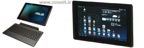 fathers-daey-5.1-tablet