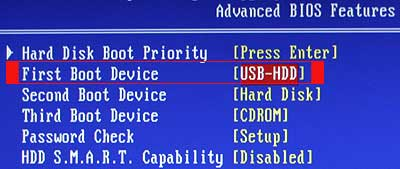 password-recovery-first-boot-device-2