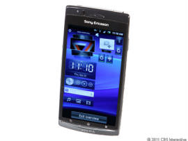 best-5-design-sony-ericsson-xperia-arc-s