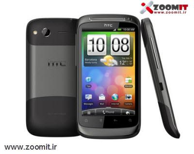 compair-4-best-mobiles-HTC-Desire-S-1