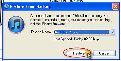 how-to-jailbreak-restoring