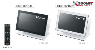 Panasonic_Portable_10inch_TV-DMP-HV200-HV150