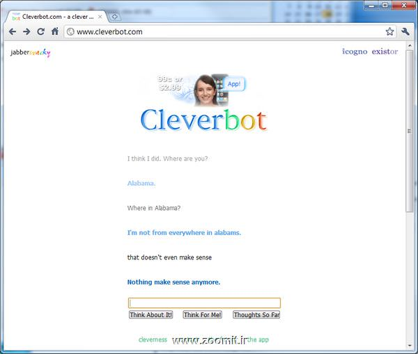 cleverbot_sm